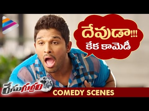 Allu Arjun Race Gurram Full Movie Back 2 Back Comedy Dialogue Scenes | Shruti Haasan | Telugu Movie