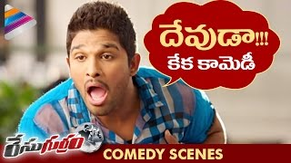 Allu Arjun Race Gurram Full Movie Back 2 Back Comedy Dialogue Scenes   Shruti Haasan   Telugu Movie