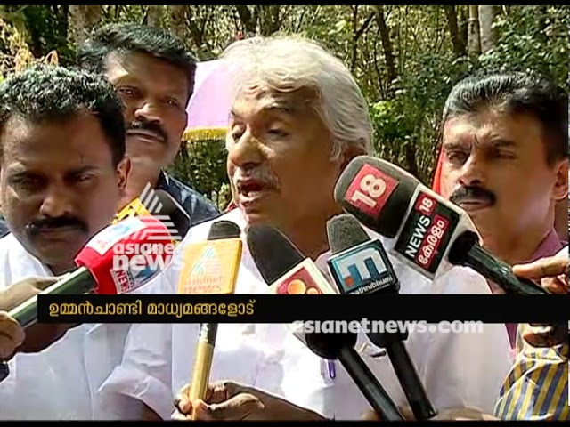 Oommen Chandy's press meet on CM's private chopper ride 10 Jan 2018
