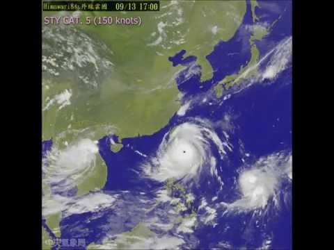 Super Typhoon MERANTI (2016/16W) satellite imagery 超級颱風莫蘭蒂衛星圖