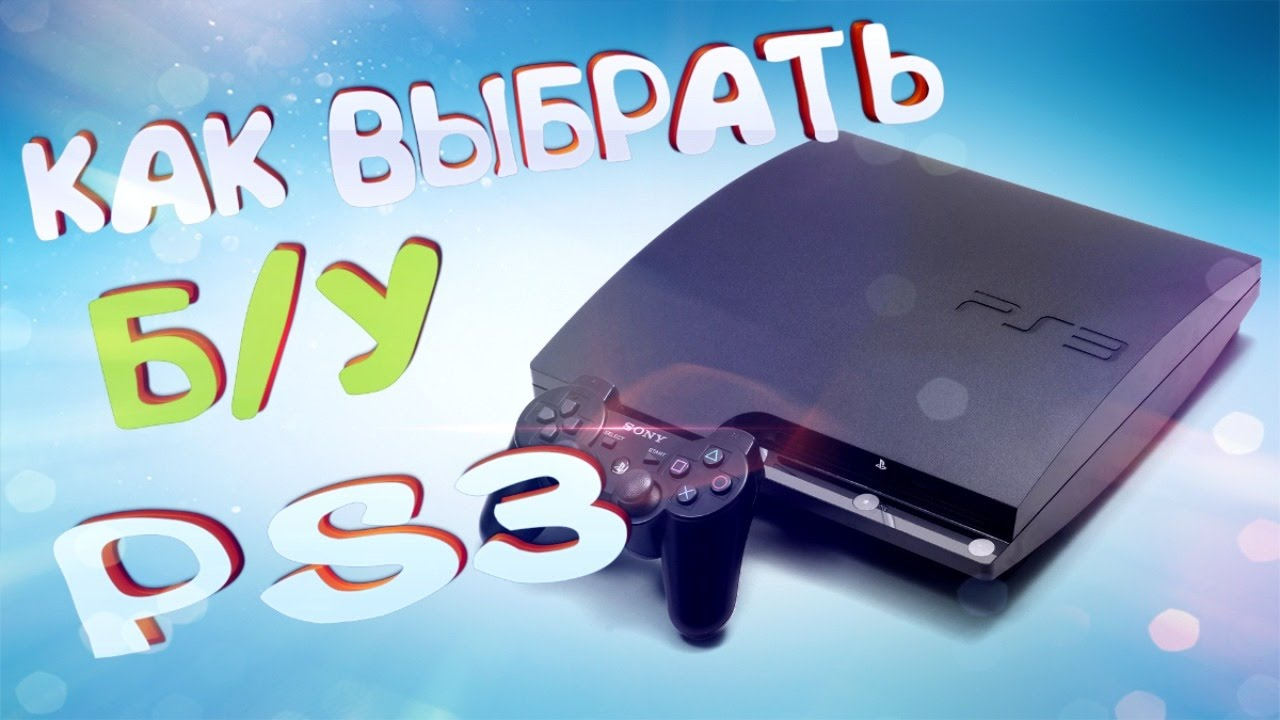 Купил игру GTA 5 для PS3 - YouTube
