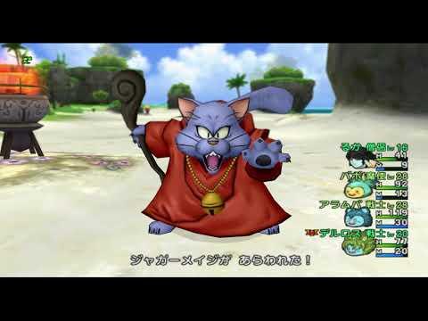 Dragon Quest X: Mezameshi Itsutsu no Shuzoku - Online Demonstration in Dolphin