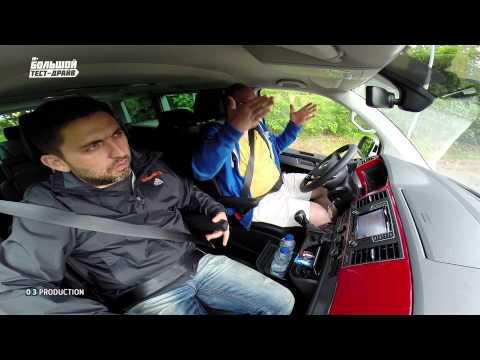 Volkswagen Multivan T6 2015 - Большой тест-драйв (видеоверсия) / Big Test Drive