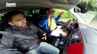 Volkswagen Multivan T6 2015 - Большой тест-драйв (видеоверсия) / Big Test Drive(До этого года Сергею Стиллавину и Рустаму Вахидову в Швеции бывать не доводилось, а 2015 год принес сразу..., 2015-07-17T08:46:26.000Z)
