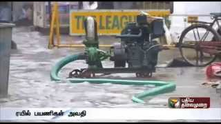 Chennai rains: Traffic affected in chennai spl hot tamil video news 02-12-2015