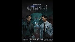 trailer BÁC SĨ TRẠI GIAM --Doctor Prisoner (2019)