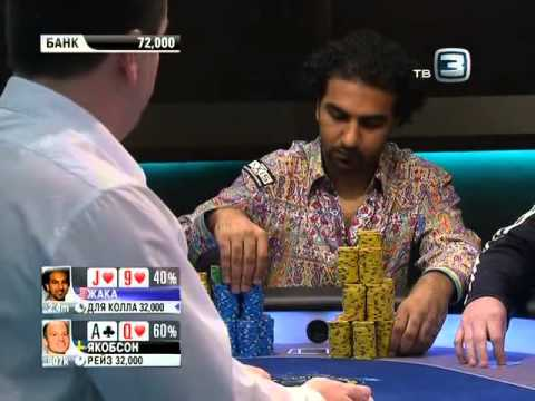 PCA 2011 (RUS). Main Event Ep7 / PokerStars Caribbean Adventure