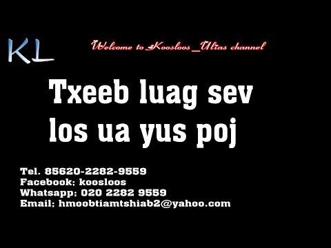Txeeb luag sev los ua yus poj 2/11/2019 thumbnail