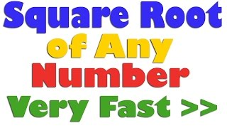 Vedic Maths Trick : Square Root Of Any Number in a Very Fast Way in Mind - Hindi (2015)