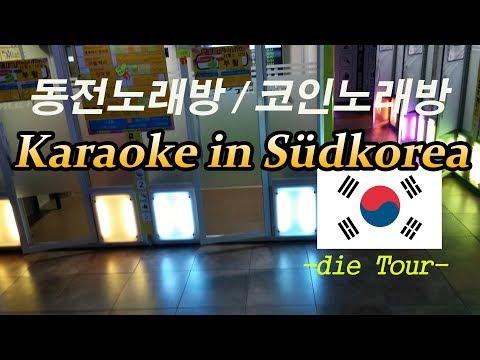 Karaoke Tour in Seoul Südkorea / Münzen Karaoke / Coin Dongjeon Noraebang 코인 동전 노래방 / kpop