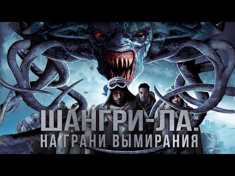 ТОП ФАНТАСТИЧЕСКИЙ ПОСТАПОКАЛИПТИЧЕСКИЙ ТРИЛЛЕР! Фильм \