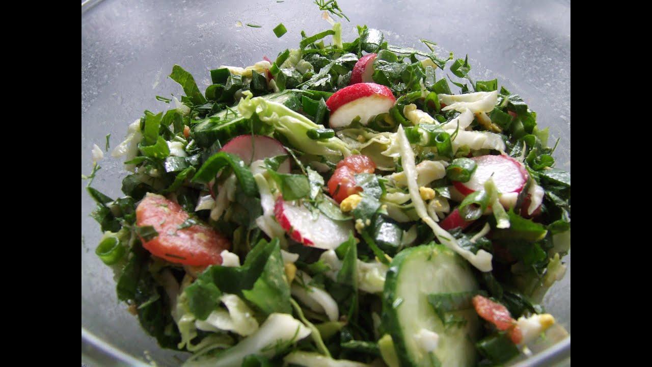 как приготовить салат заводь