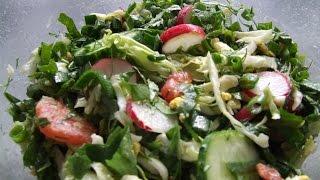 Салат весенний ,  Овощной салат,