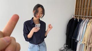 여자봄코디 네이비셔츠 연청데님팬츠 | 사색 쇼핑몰 촬영…