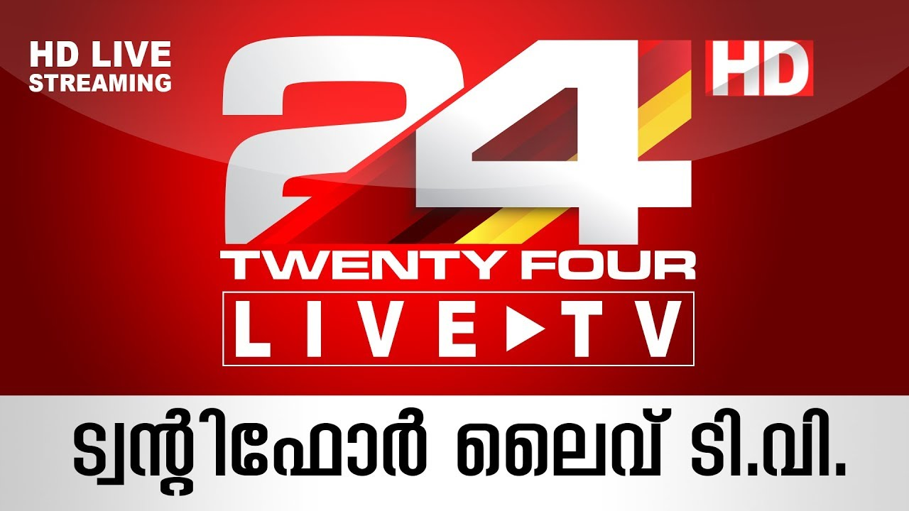 🔴 Watch 24 News TV Live Now
