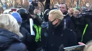 Юлия Навальная прибыла к зданию Мосгорсуда