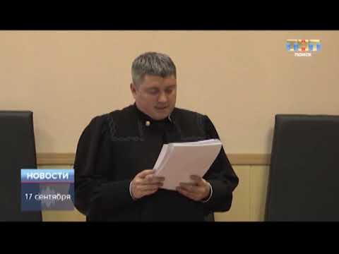 ТНТ-Поиск: Суд вынес решение по гражданскому делу Александра Постриганя