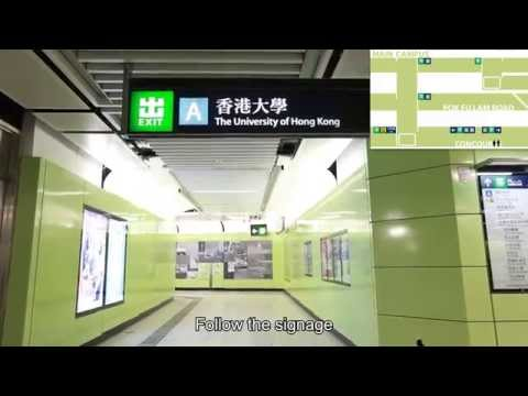 Getting from the HKU Station to the Campus
