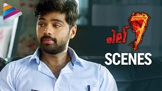 Lady tempts adith arun | l7 latest telugu movie scenes | pooja jhaveri | vennela kishore