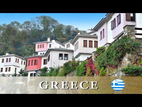 Tsangarada ~ the Centaurus winter Resort of Greece / Τσαγκαράδα Πηλίου, η χώρα των Κενταύρων