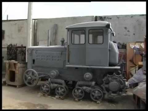 тех пор фото легенды тракторостроения атрибутом