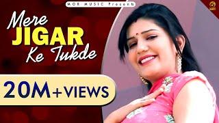 Mere Jigar Ka Tukda || Sapna & Aakash Jangra || Latest Haryanvi Song 2016 || Mor Music Company