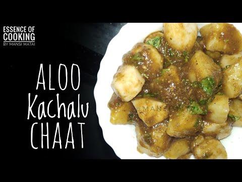 Aloo Kachalu Chaat | Imli Wale Aloo Kachalu | Sindhi Chaat | Imli Ki Chutney | Ulhanagar |