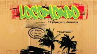 Locomondo- Ηλιαχτίδα | Locomondo - Iliaxtida-  Audio Release