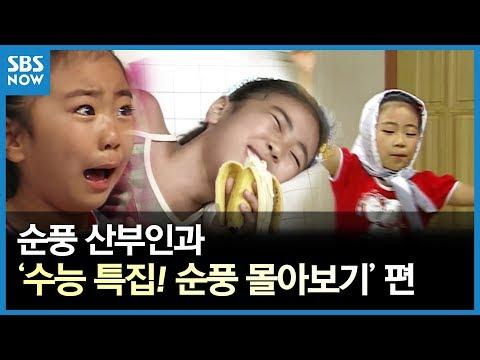 김래원 나이