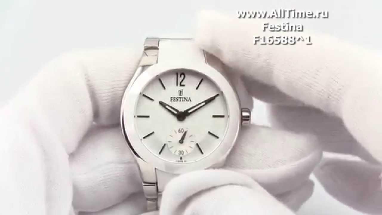 Женские часы Festina F16588/1 Мужские часы Emporio Armani AR11024