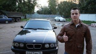 Тест драйв BMW e34 525i(Помощь в выборе автомобилей с пробегом - http://vk.com/needcarss Наша группа в контакте bmw - http://vk.com/bmw97 Моя страница..., 2013-09-22T11:36:59.000Z)