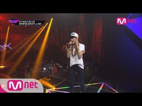 [Unpretty Rapstar] ep.07: Jessi(제시) - Unpretty Dreams @Semi-Final