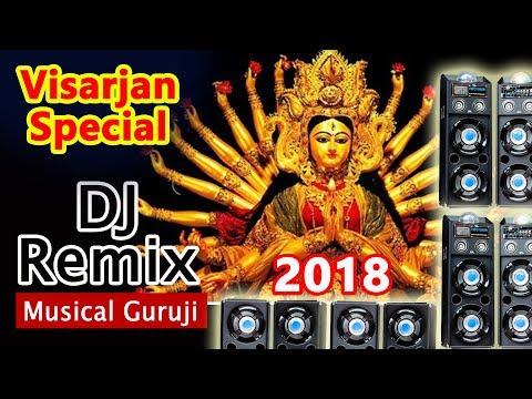 नवरात्रि विसर्जन 2018 स्पेशल | Navratri Visarjan 2018 Whatsapp StatusDJ Remix Song