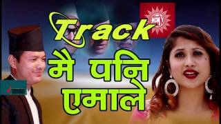 Music Track of Maipani Amale  By Badri Pangeni and Priya Bhandari 2074