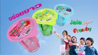HD TVC-jele light freshy-2558