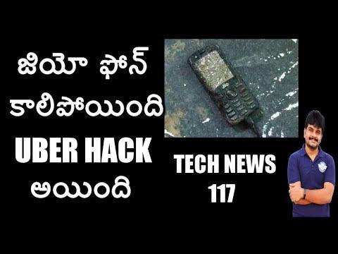 technews 117