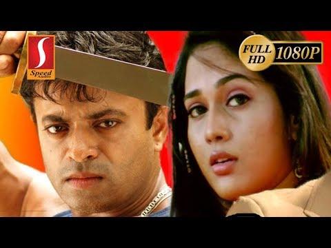 Tamil Full Movie | Thairyam | Deepu | Karthika | Devan | Riyaz Khan | Radha Ravi | new upload 2018