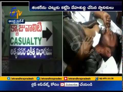 9th Class Girl Attacked with Knife | by Her Hindi Teacher | Kurnool