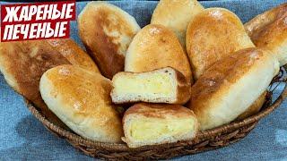 Тесто как ПУХ 2 в 1 выпекаем и жарим пирожки с картошкой Гениально к чаю