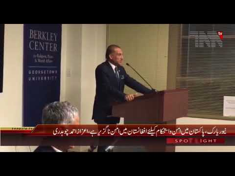 Washington DC  Ambassador Aizaz Ahmad Chaudhry Addresses Students at Georgetown University