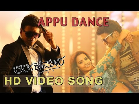 APPU DANCE FULL SONG VIDEO| RAAJAKUMARA |PUNEETH RAJKUMAR | V HARIKRISHNA | SANTOSH | HOMBALE FILMS