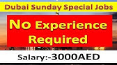 DUBAI JOBS CLIENT INTERVIEW FOR AL MUHANAD ELECTRO MECH LLC