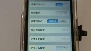 http://www.iphoneorjp.com/app/shigoto-todo/techou-7/index.html 卓上...