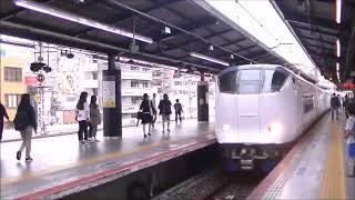 【鉄道PV】「おおさかフレンズ 〜ようこそアジカワグチパークへ〜」(仮)