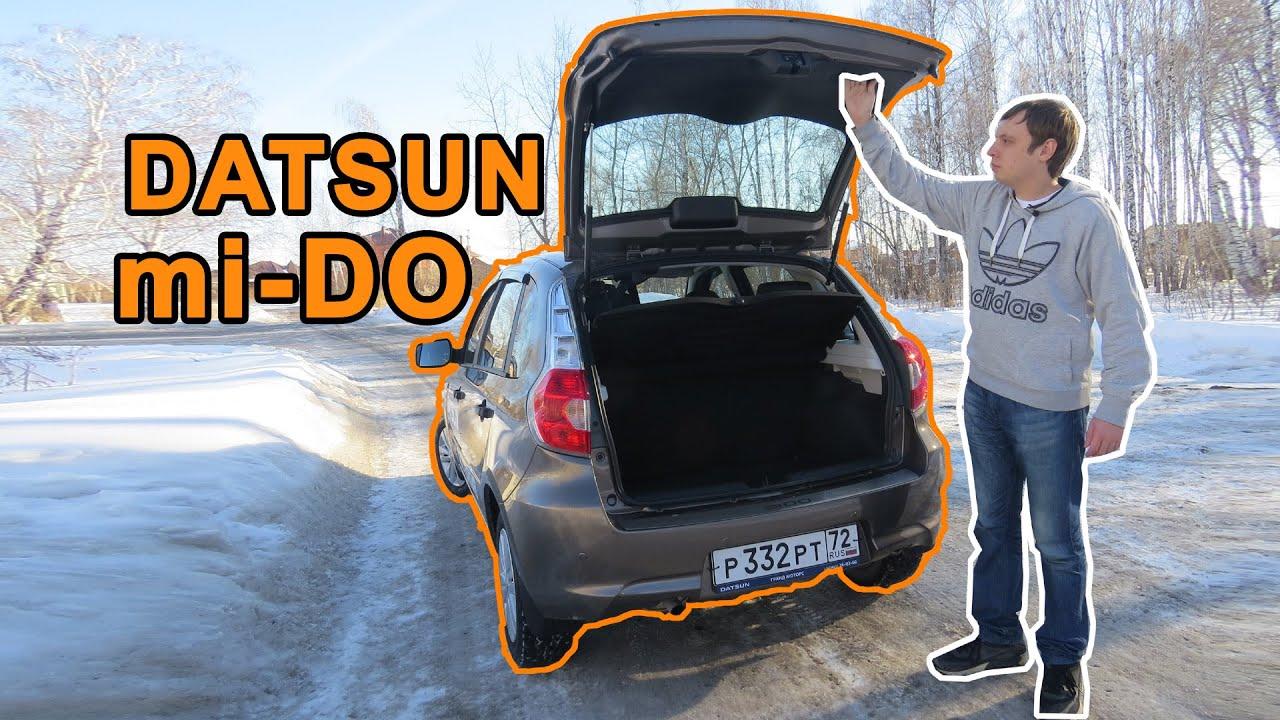 Все об автомобиле datsun on-do: цены, характеристики, фотографии, подробная информация.