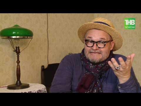 Полное интервью с историком моды и ведущим программы