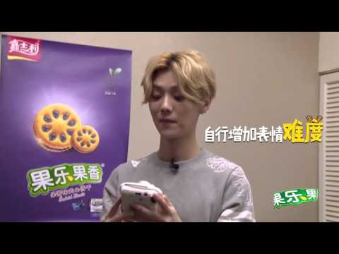[ENG|HD] Hey,Are You LuHan EP 6