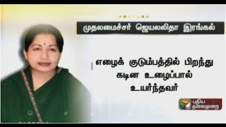 CM Jayalalitha sends condolence message on the demise of APJ Abdul Kalam spl video news 28-07-2015