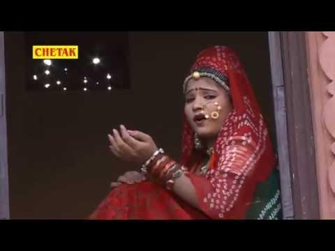 Moruda Re Moruda || मोरुडा रे मोरुडा || मोरुडा || Rani Rangili Hits