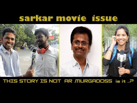 Sarkar AR MURUGADOSS  -in திருட்டு கதையா ? | sarkar movie issue #Sarkar